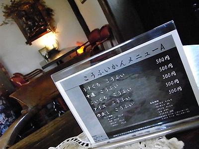 8_20080529213239.jpg