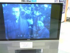 s-b-太宰アスパム展示3