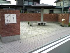 太宰思い出広場3ds_b400