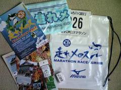 s-b2008-メロスマラソン3