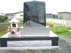 2008仁太坊碑神原4ds_320