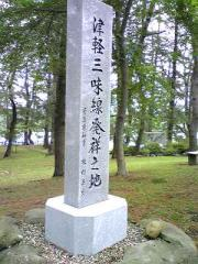 2008津軽三味線発祥之地の碑6ds_400