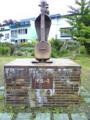2008三味線碑13ds_400