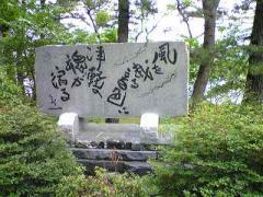 2008三味線碑8ds_400