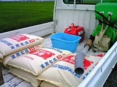 水稲追肥2s_b2008-400