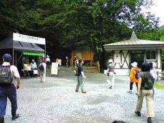 2008白神4s_b2008-400