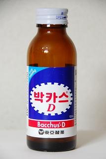s-DSC_8001.jpg