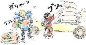 農業支援用ロボットスーツ