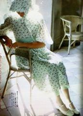 アンアン1973年5月20日号 2