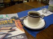 fushin5.jpg