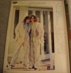 オリーブ1985年2月18日号 2
