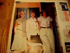 olive 1987年5月3日号 3