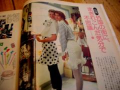 olive 1987年5月3日号 4