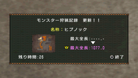snap0019.jpg