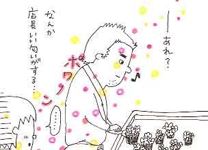 10-2_20080603212447.jpg