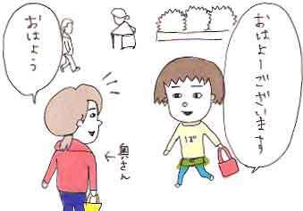 13-1_20080603212806.jpg