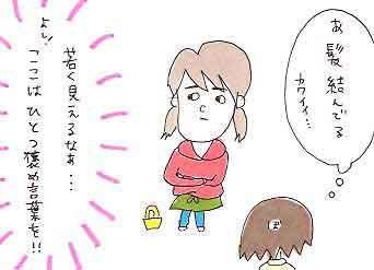 13-2_20080603212821.jpg
