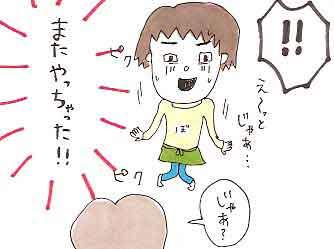 13-5_20080603212903.jpg