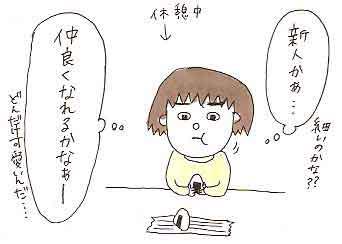 14-3_20080603212943.jpg