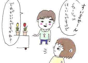 15-1_20080603213204.jpg
