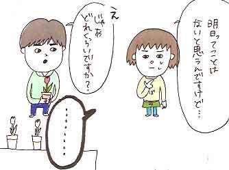 15-4_20080603213241.jpg