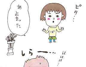 16-5_20080603213406.jpg