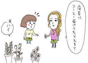 17-2_20080603213434.jpg
