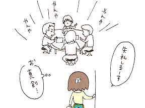 17-3_20080603213504.jpg