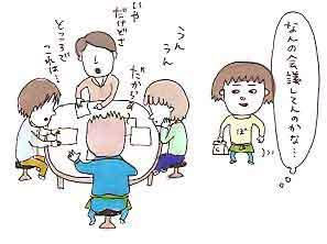 17-4_20080603213517.jpg