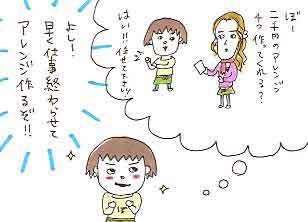 18-2_20080603213604.jpg