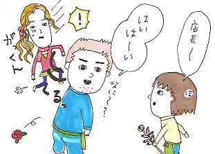 19-5_20080603213810.jpg
