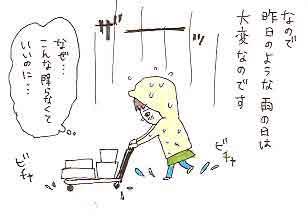 20-2_20080603213852.jpg
