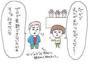 21-2_20080603214001.jpg