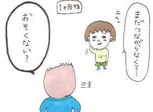 21-5_20080603214051.jpg