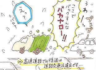 22-4_20080603214228.jpg