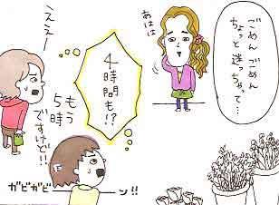 23-5_20080603214416.jpg