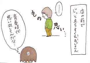 26-2_20080603214734.jpg