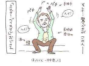 26-4_20080603214804.jpg