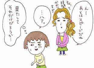 29-2_20080603215814.jpg
