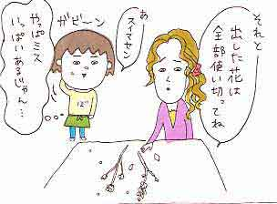 29-4_20080603215849.jpg