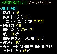 RedStone 08.03.30[09].bmp