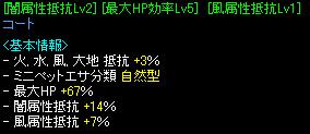 RedStone 08.03.30[10].bmp