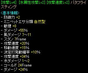 RedStone 08.03.30[12].bmp