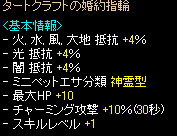 RedStone 08.03.30[15].bmp