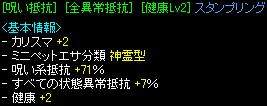 RedStone 08.03.30[16].bmp