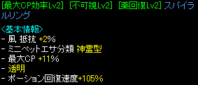 RedStone 08.03.30[18].bmp