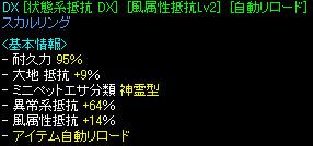 RedStone 08.03.30[22].bmp