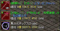 RedStone 08.04.01[02].bmp