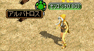 RedStone 08.04.03[06].bmp