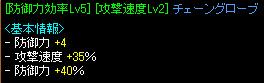 RedStone 08.04.04[00].bmp